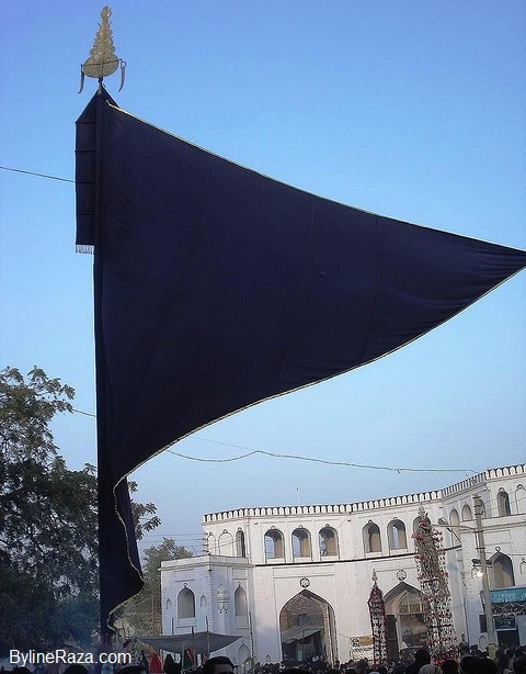 Lucknow Moharram-Black flag