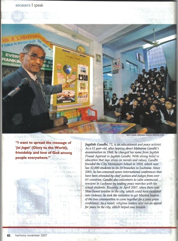 harmony, Nov 2007 (last page)
