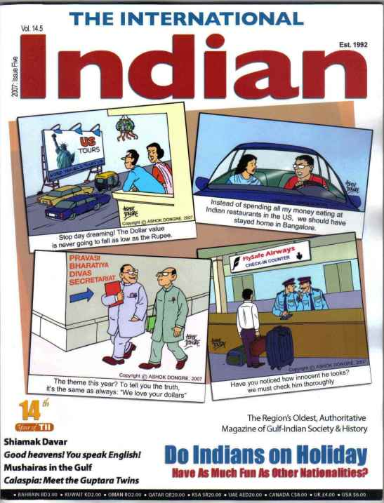Article in The International Indian magazine