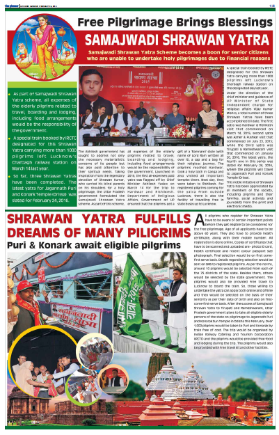Pioneer-Feb 29-2016-Pg 15-shrawan yatra
